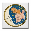 Over The Moon Chow Chow Tile Coaster